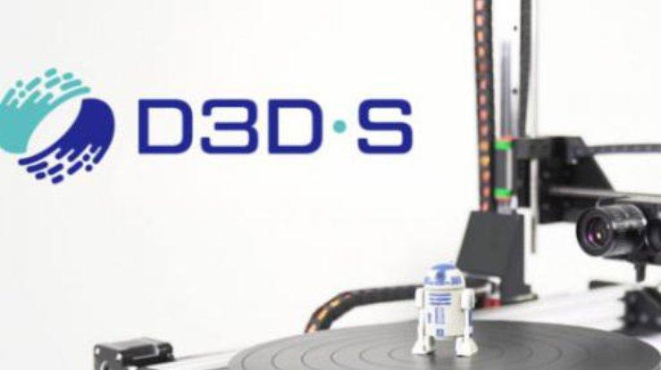 Украинцы создали самый точный 3D-сканер в мире (видео)