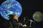 Радиосигнал со словами Хокинга отправили в космос