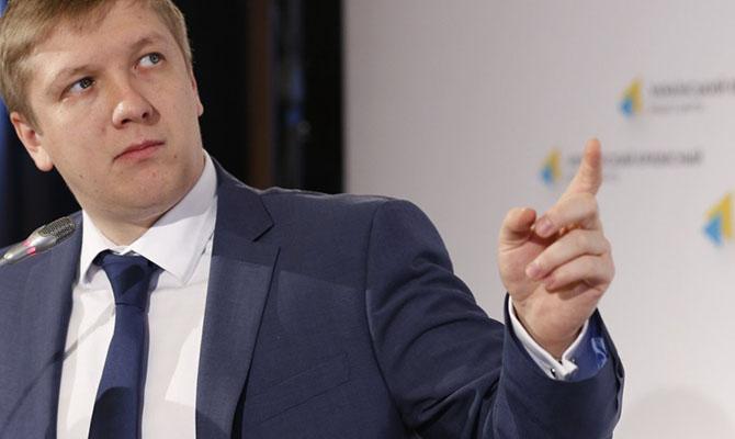 Коболев обжаловал штраф Энергетической таможни ГФС