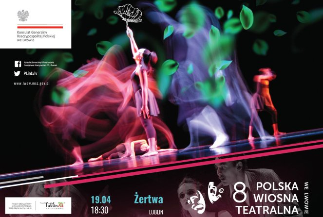 У Львові почалася 8-а Польська театральна весна