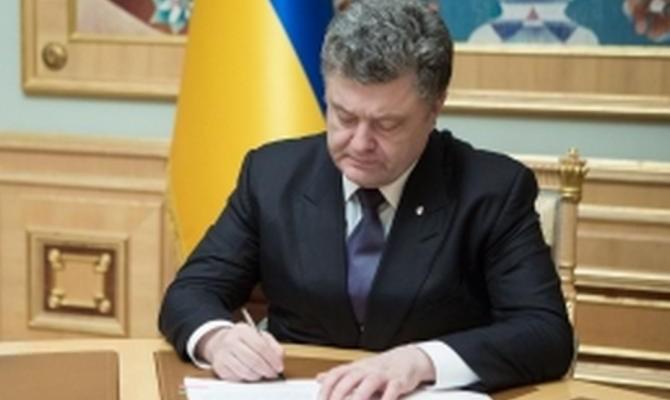 Порошенко подписал указ о назначении Романа Трубы директором ГБР