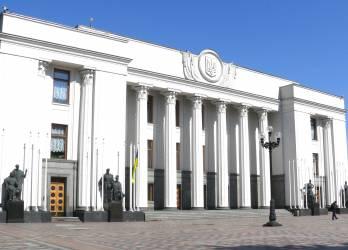 В Раде зарегистрировали проект постановления об отмене решения парламента о принятии медреформы