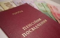 С 1 июля почти миллиону украинцев повысят пенсии