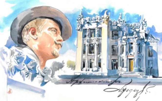 Сьогодні у Києві покажуть кінострічку про «Будинок з химерами»