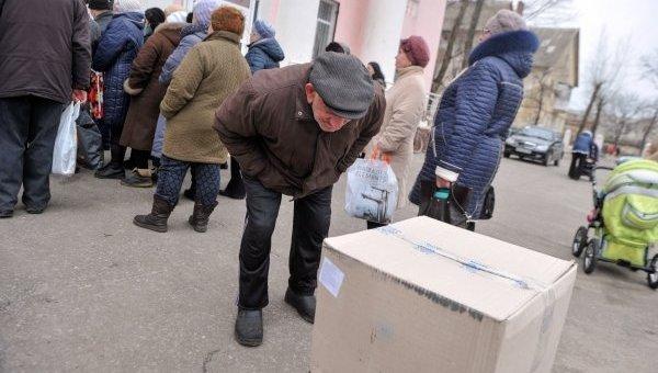 В ООН есть лишь 3 процентов от нужной суммы для гумпомощи жителям Донбасса