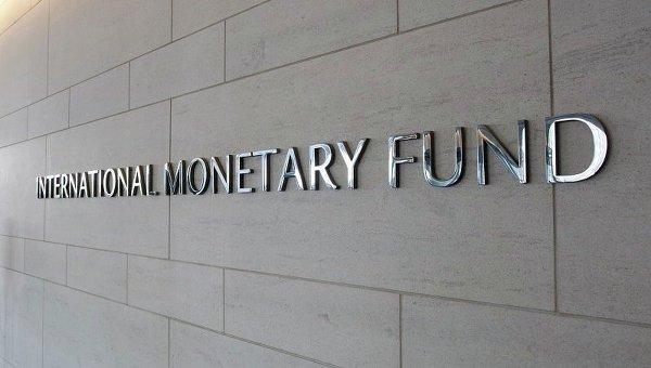 Нацбанк назвал размер долга Украины перед МВФ