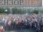 Хочу дышать, - в Мариуполе провели экологический митинг-флешмоб. ВИДЕО+ФОТОрепортаж