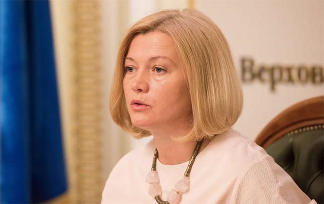 Геращенко просит МИД вновь отправить в РФ ноту относительно обмена 36 российских граждан на украинских политзаключенных