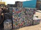 Вывозная пошлина на металлолом оставила в Украине за год $1,6 млрд, что сопоставимо с ожидаемой суммой транша от МВФ, - президент Укрметаллургпрома Каленков