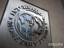 Украина и МВФ подписали договор о сотрудничестве в 2015 году