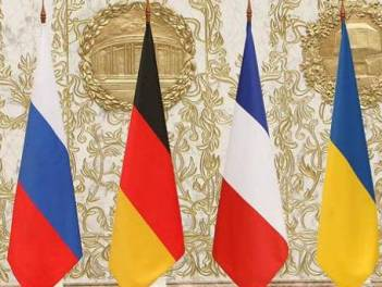 Meeting of Normandy Four leaders political advisors held in Minsk on Aug 16
