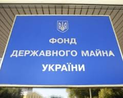 SPF plans to sell Odesa port-side plant, Centrenergo, Grain Corporation and Turboatom in 2018