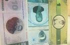 В одній з комун столиці Венесуели з явилася своя валюта
