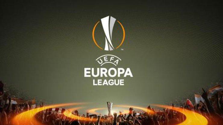 Лига Европы: результаты первых матчей