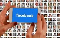 Цукерберг рассказал об изменении алгоритма новостной ленты Facebook