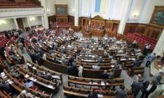 Комитет Верховной Рады поддержал переименование двух областей