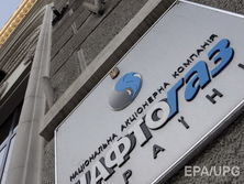 В Нафтогазі отчитались о результатах служебной проверки