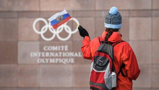 Как будет выглядеть форма россиян на Олимпиаде-2018: требования от МОК