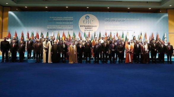 ОИС признала Иерусалим столицей Палестины