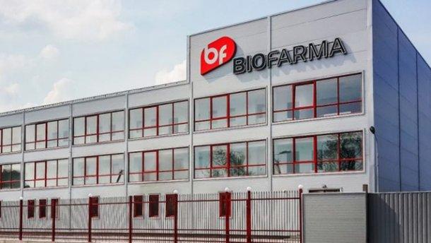 В Україні закриють фармацевтичний завод Біофарма