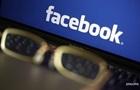 Facebook обнародовал личные публикации 14 миллионов пользователей