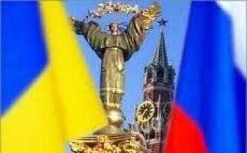 Украинским спортсменам запретили участвовать в соревнованиях на территории РФ