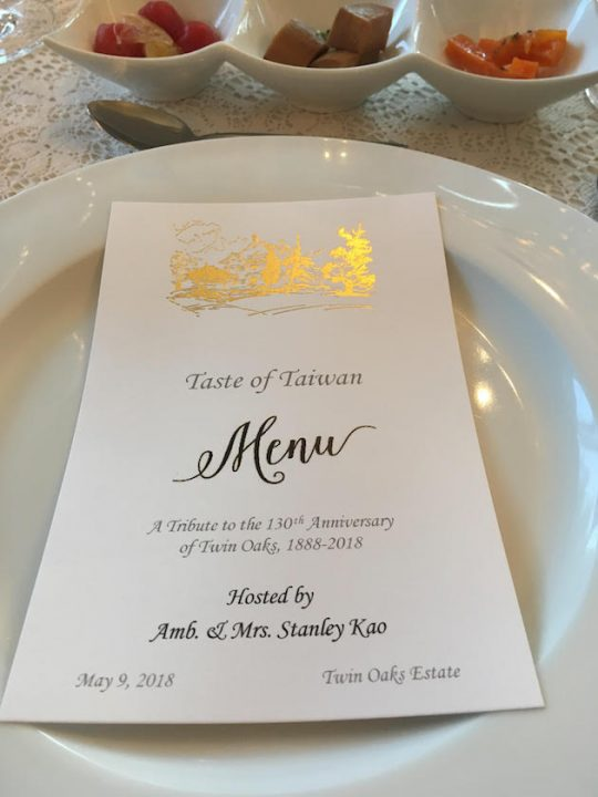 A Taste of Taiwan