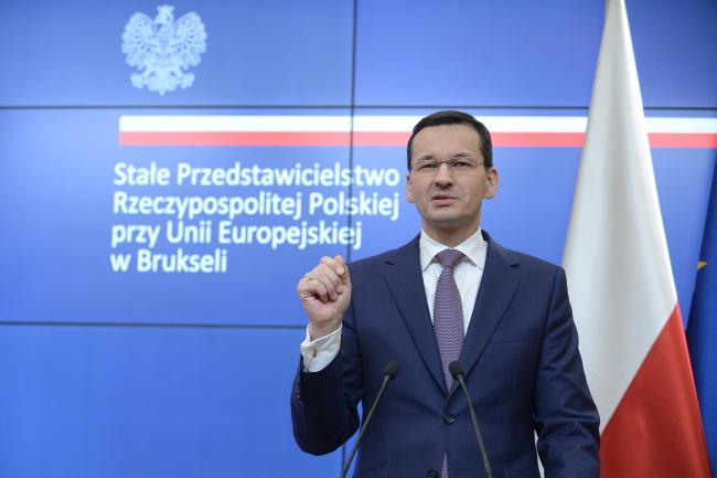 Переговори про новий бюджет ЄС після 2020 року будуть складними