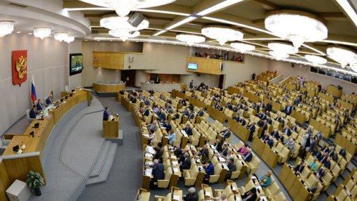 В России планируют наказывать за исполнение санкций США