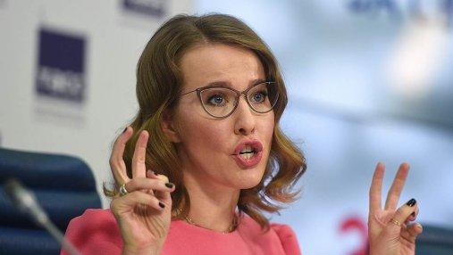 Собчак опровергла сообщения о своем визите в Крым