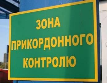 ДФС спростовуєінформацію про припинення фінансування Євросоюзом інфраструктурних проектів на українському кордоні