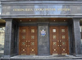 Генпрокуратура ожидает от САП уточненное подозрение нардепу Довгому