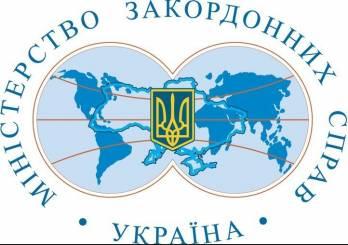 МЗС України вимагає від Росії повідомити причини затримання харків'янина Стешенка