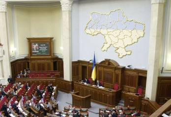 Parliament to consider Smolii's appointment as NBU governor on Mar 1 - Iryna Lutsenko
