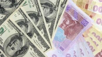 Курс гривни на межбанке в среду снизился до 25,575 грн/$1