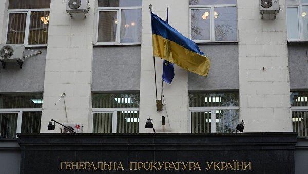 ГПУ обнаружила в оборонном бюджете дыру в 6,1 млрд грн - СМИ