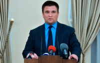Климкин анонсировал подписание договора о сотрудничестве с США в ядерной сфере