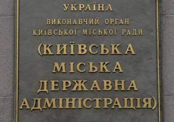 Газпром як партнер Ліги чемпіонів УЄФА не позначатимуть на вулицях Києва та у фан-зоні в дні фіналу ЛЧ - представник КМДА