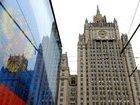 МИД РФ запретил въезд в страну латвийцам с русофобской позицией