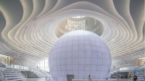 Чем удивила новая впечатляющая библиотека в форме глаза: появились фото