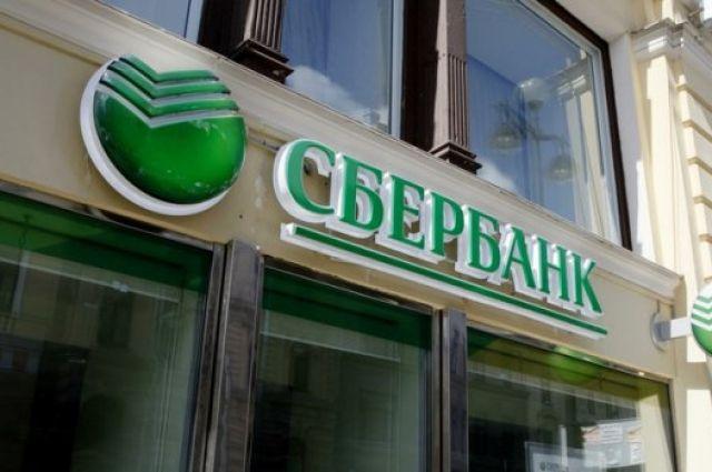 «Сбербанк» продает свою дочернюю компанию в Украине
