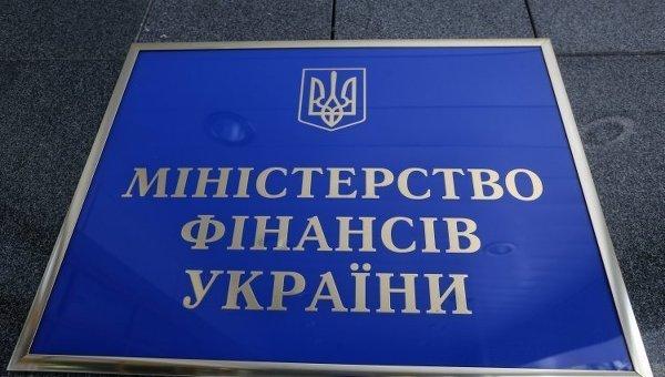 Минфин Украины прогнозирует рост госдолга на 400 миллиардов гривен