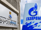 Naftohaz levies $9M from Gazprom's overpayments for gas transit as debt service coverage