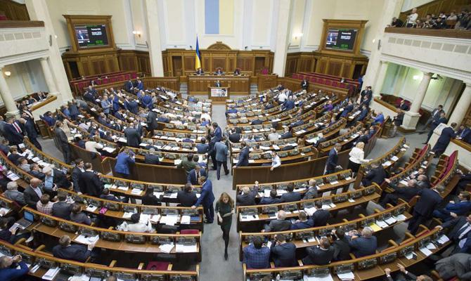Рада приняла три евроинтеграционных законопроекта