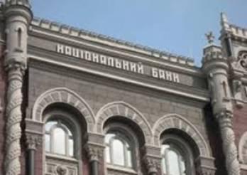 НБУ оценивает рост ВВП Украины в I кв.-2018 в 2,3 процентов