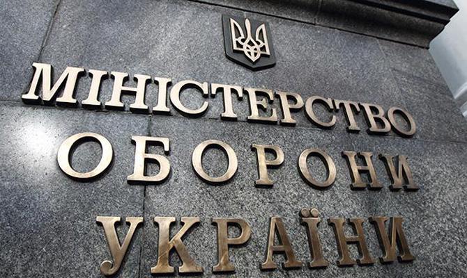 Коррупция в Украине из газового сектора перешла на военный, - NYT