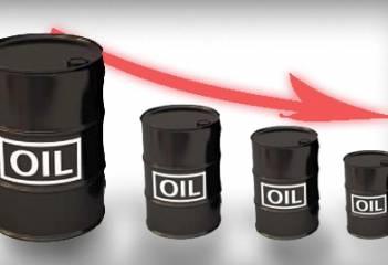 Цены на нефть перешли к слабому снижению