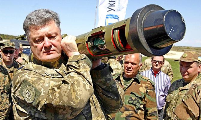 Порошенко установил новый День морского пехотинца в Украине