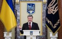 Порошенко назвал Украину одной из беднейших стран Европы