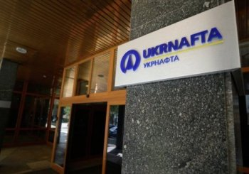 Ukrnafta extends contract for processing gas into fertilizers at Dniproazot for three months